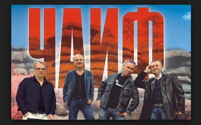 Группа Вио выйдет на сцену